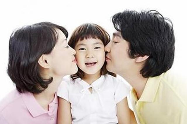 聚焦丨养育孩子成本不应仅由个人承担