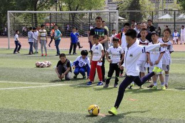 云南成立青高协会 助力青少年体育发展