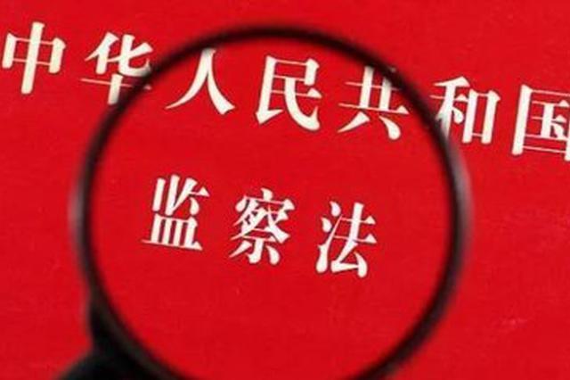 云南:力度深度温度相结合 创新谈心谈话监督方法