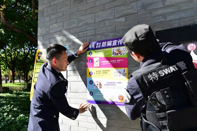 """云南建水县公安局""""六进""""开展防范经济犯罪宣传活动"""
