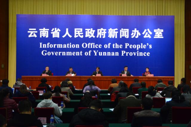 云南出台2019年稳增长22条措施 为经济发展保驾护航