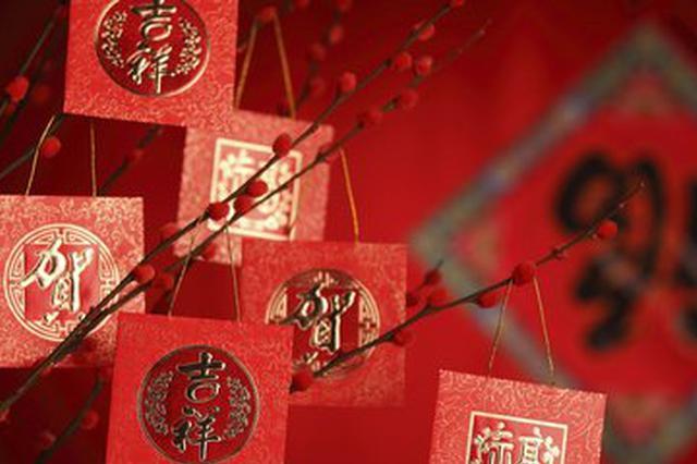 昆明推出100项文化旅游活动 在春城过年让你嗨个够