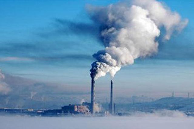 云南明确主体责任 着力构建大气污染防治全民共治体系