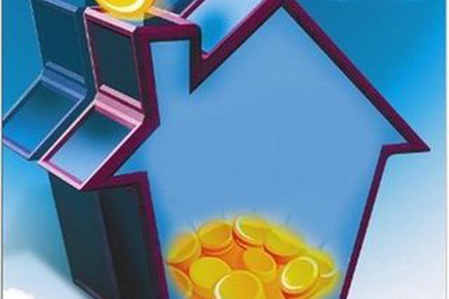 去年12月份昆明新房环比上涨0.9% 二手房环比上涨1.4%