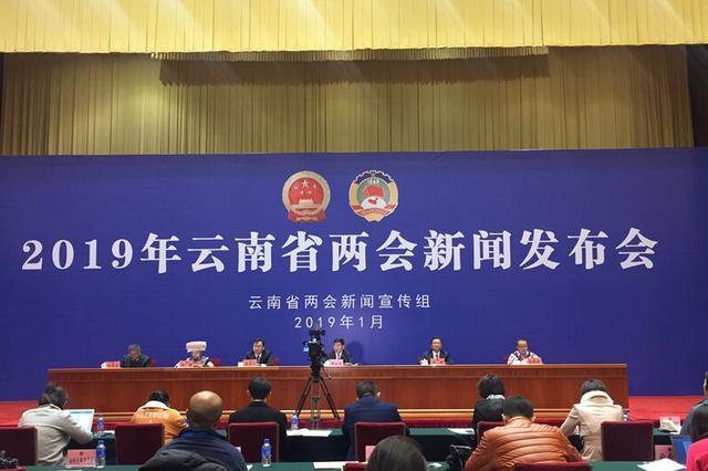 云南省3年来共脱贫374万人 减贫人数逐年增加