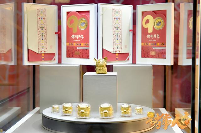 """""""2019诸事大吉""""周大福猪年生肖文化巡展——昆明站"""