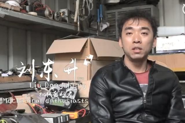视频丨云南老男孩造格斗机器人:我是一个不甘平凡的人