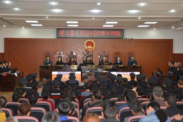 云南大理三地法院集中宣判涉黑涉恶案件