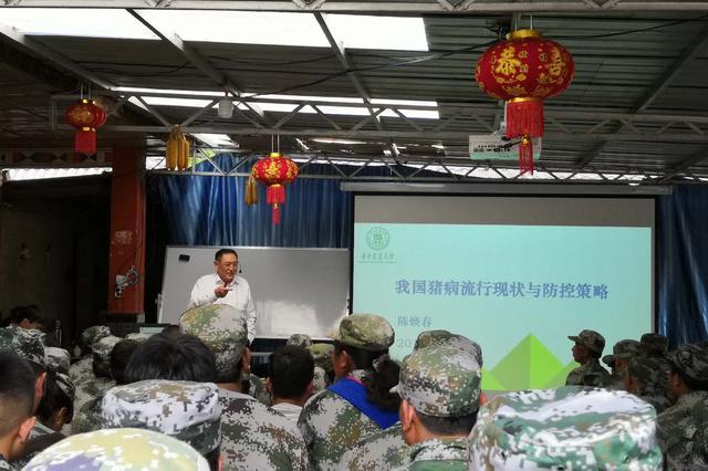 中国工程院院士专家到云南澜沧县开展技能扶贫培训