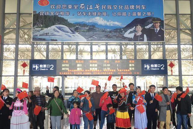云南铁路部门升级服务品质 让旅客出行更便捷