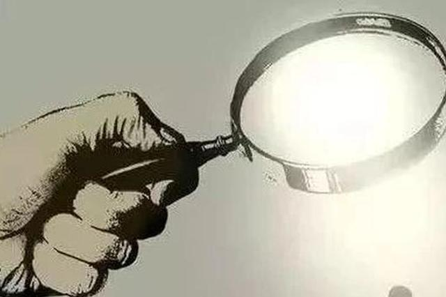 云南宣威市公安局原政委龙德留涉嫌违纪违法接受调查
