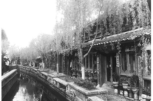 丽江开出古城内经营项目负面清单 酒吧等7类被限制准入