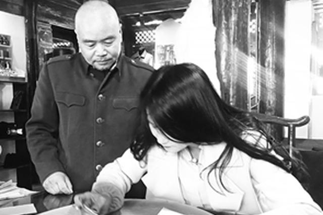 传统手工艺人回归古城 丽江扶持鼓励民族文化传承