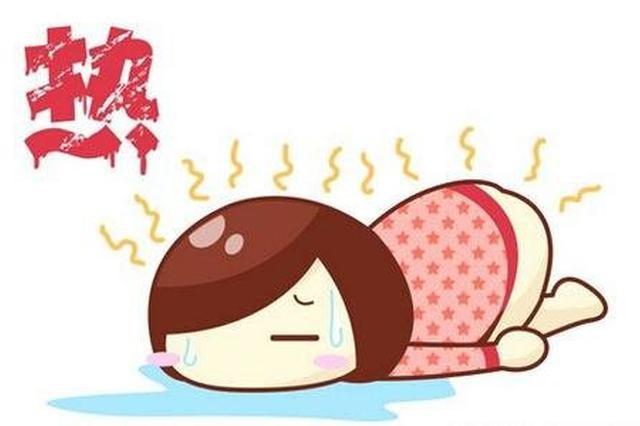云南省气象台预计:昆明今日最高气温将达27℃