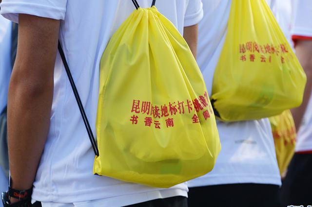 """数百市民打卡昆明阅读地标 为2019""""书香云南""""系列活动预热"""