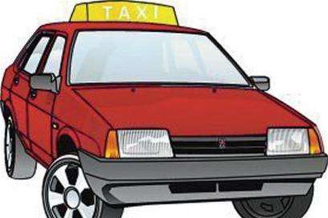 注意!昆明出租车燃油附加费今日起上调至2元