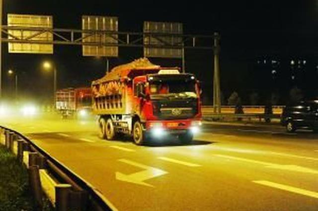 昆明:渣土车严重违章 驾驶员和企业均要受罚