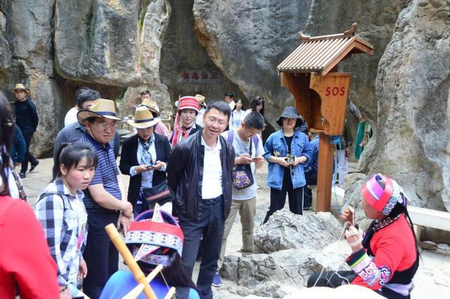 石林创建国家全域旅游示范区迎来省级验收调研指导