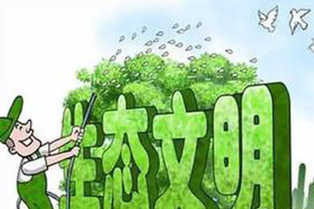 加大环境法治建设 云南四分之一地方法规与生态有关