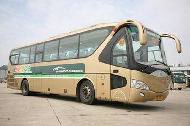 玉溪至长水机场空港快线试运营 每2小时发一班车