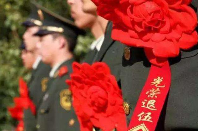云南自主就业退役士兵将享受创业就业税收更好优惠政策