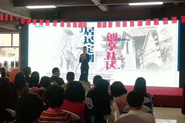 云南昆明太和街道举办云南首届社区社会组织公益提案大赛