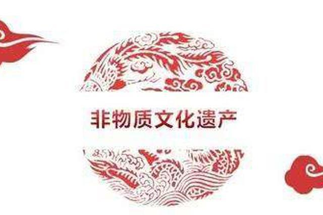 云品丨中国官渡第九届全国非物质文化遗产联展开幕