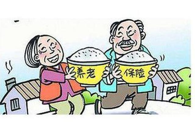 人社部:多类金融产品均可参与养老保险第三支柱