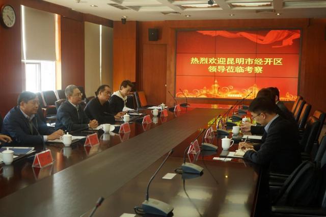 赵学锋率队赴郑州和北京进行精准招商