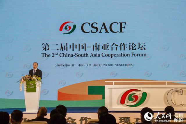 第二届中国—南亚合作论坛举行 共绘地方合作美好蓝图