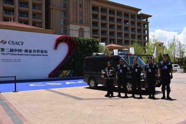 澄江警方圆满完成第二届中国—南亚合作论坛安保任务