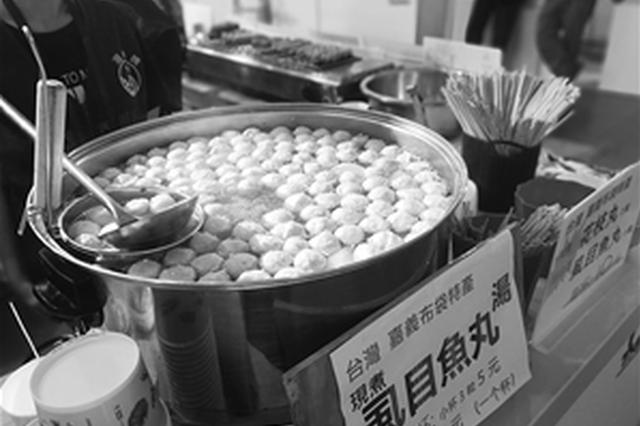 【2019商洽会】5号馆-12号馆 醇醇烟火气满足你逛吃买