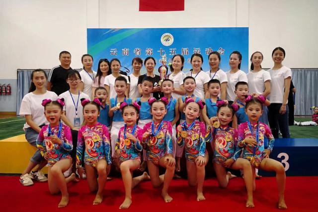 云南普洱:从娃娃抓起 幼儿体操运动项目遍及九县一区