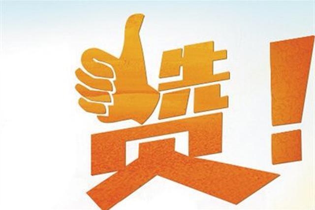 正在公示!云南3人拟上榜全国优秀建设者榜单