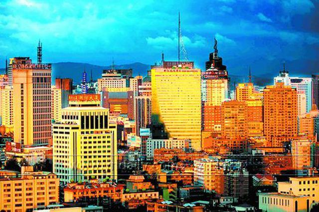 【2019商洽会】昆明市和滇中新区签约104个项目