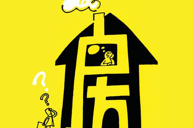 热议丨临近毕业 昆明租房市场价格是降是涨?