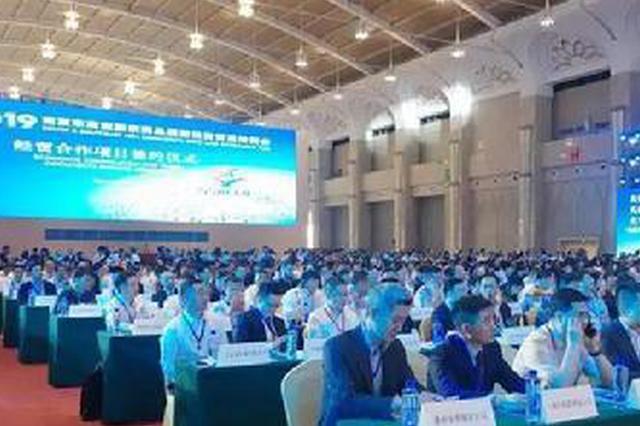 澄江县组织参加2019商洽会并成功签约
