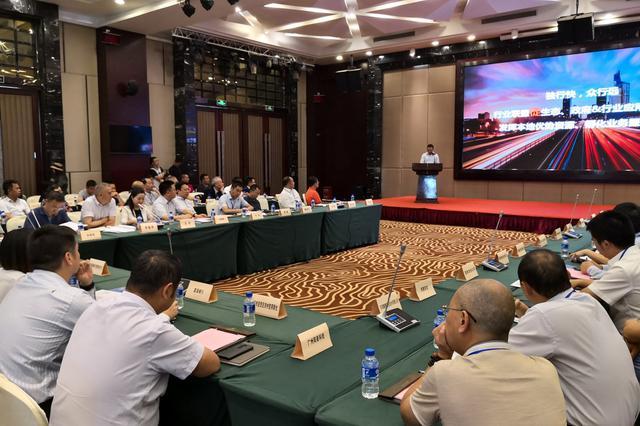 昆明呈贡信息产业园区召开第三届政企交流会