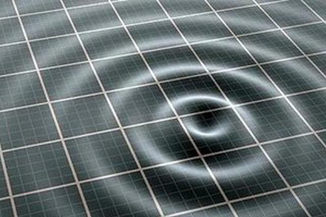 宜宾发生6.0级地震 川渝多地及云南昭通震感强烈