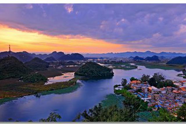 前5月云南规模以上工业增加值增速全国第一