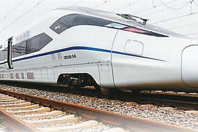 受四川宜宾地震影响 昆明至成都重庆6趟高铁停运