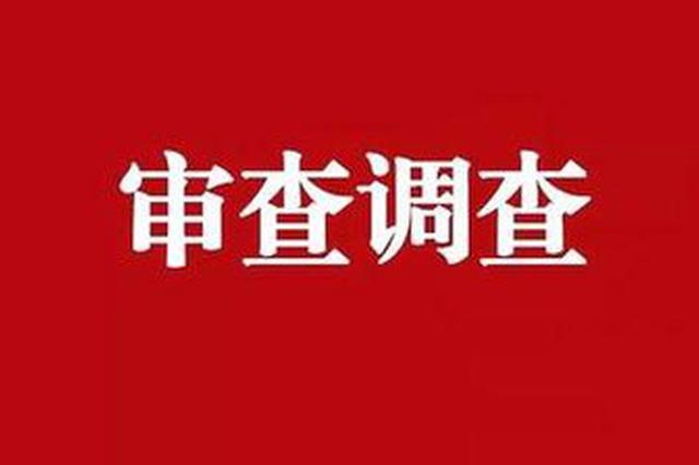 云南省大理州文化和旅游局局长徐会良被查