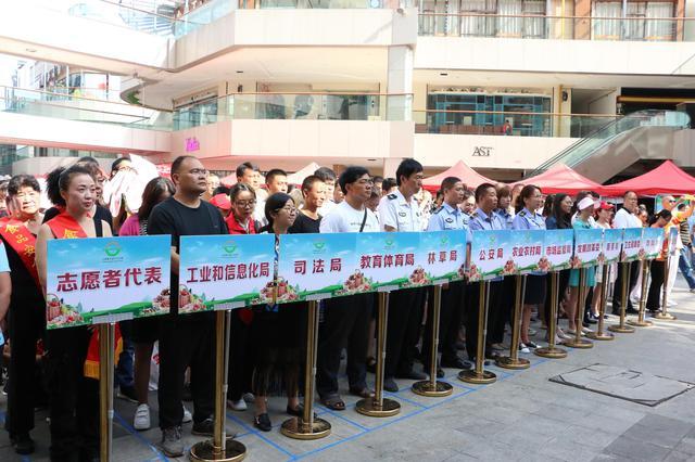 云南省保山市2019年食品安全宣传周正式启动