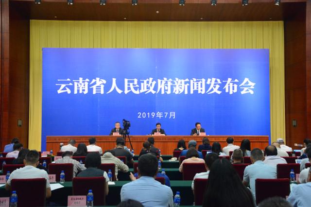 聚焦云南行政执法三项制度:让执法严格运行在法律边界内