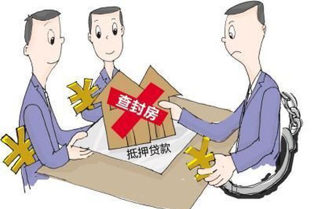 云南某公司借款1200万不还 担保人39套商铺被法院查封