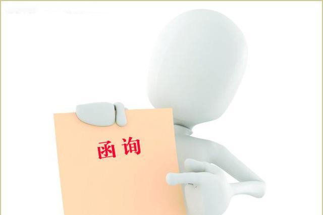 """云南:谈话监督常态化 防止""""小问题""""酿成大错"""