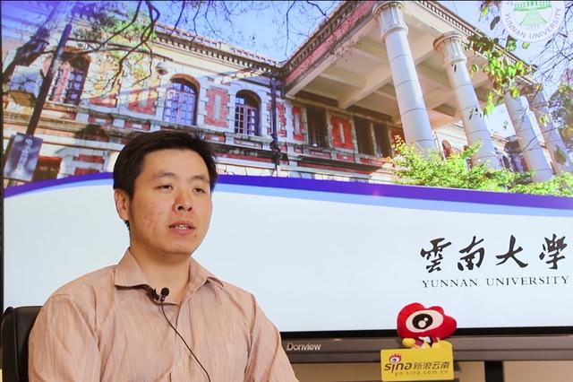 云南大学2019招生解读:撤销二本 新增4个专业