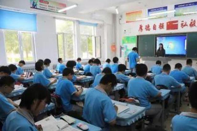 严控考试次数禁家长作业 中央为义务教育划红线