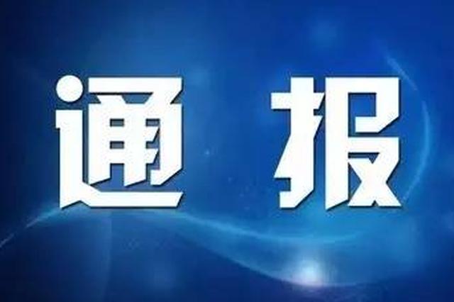 云南省祥云县发生一起刑事案件 致3死1伤
