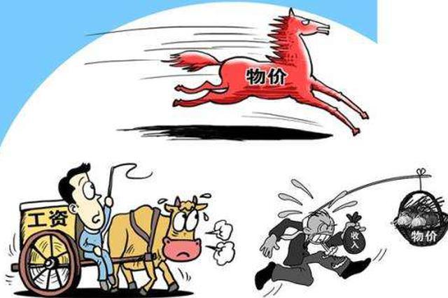 """应对物价""""飞涨"""" 云南7州市向困难群众发放临时补贴"""